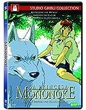 La Princesa Mononoke - Region: 2 - DVD - 2011