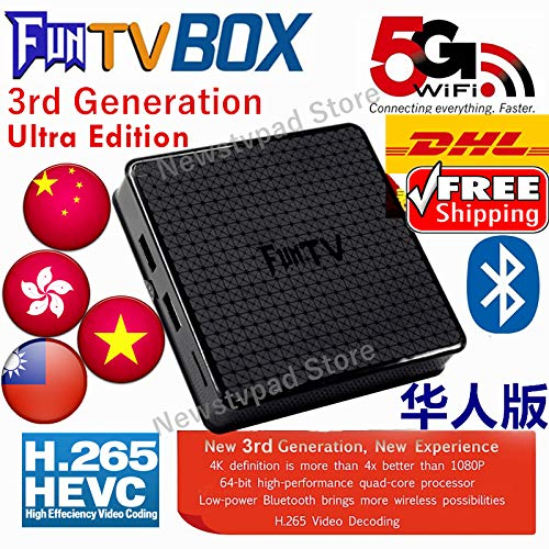 2021 FunTV Box Funtv3 PK HTV Box Chinese 海量普通話粵語影視劇集 Tai Wan/HK/Mainland China 100K+ Movies/Dramas,300+ Channels