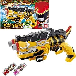 Gabu Power Rangers Kyoryuger Dino Force Gab Revolver Gun, Action Figure, Yellow