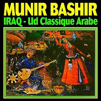 Iraq: Ûd Classique Arabe
