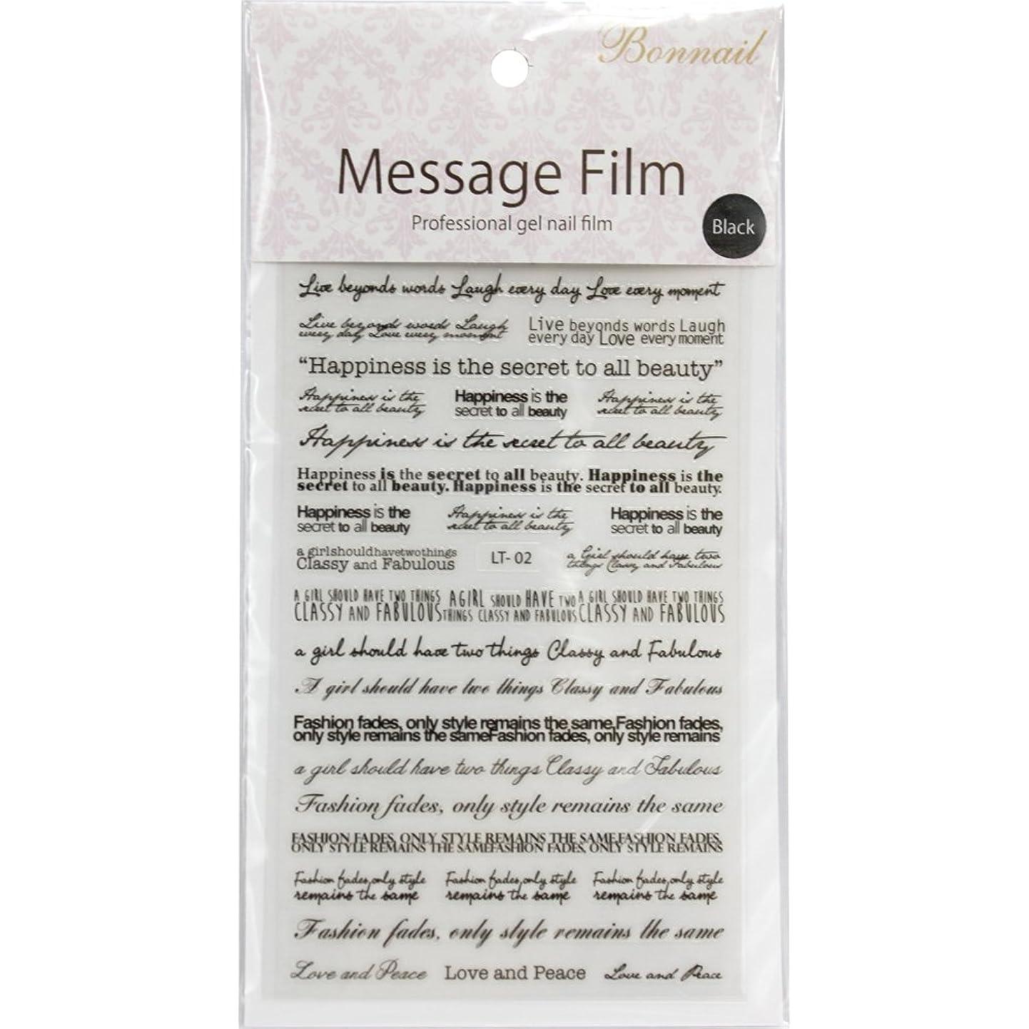 縮約特別な縮約Bonnail  メッセージフィルム ブラック