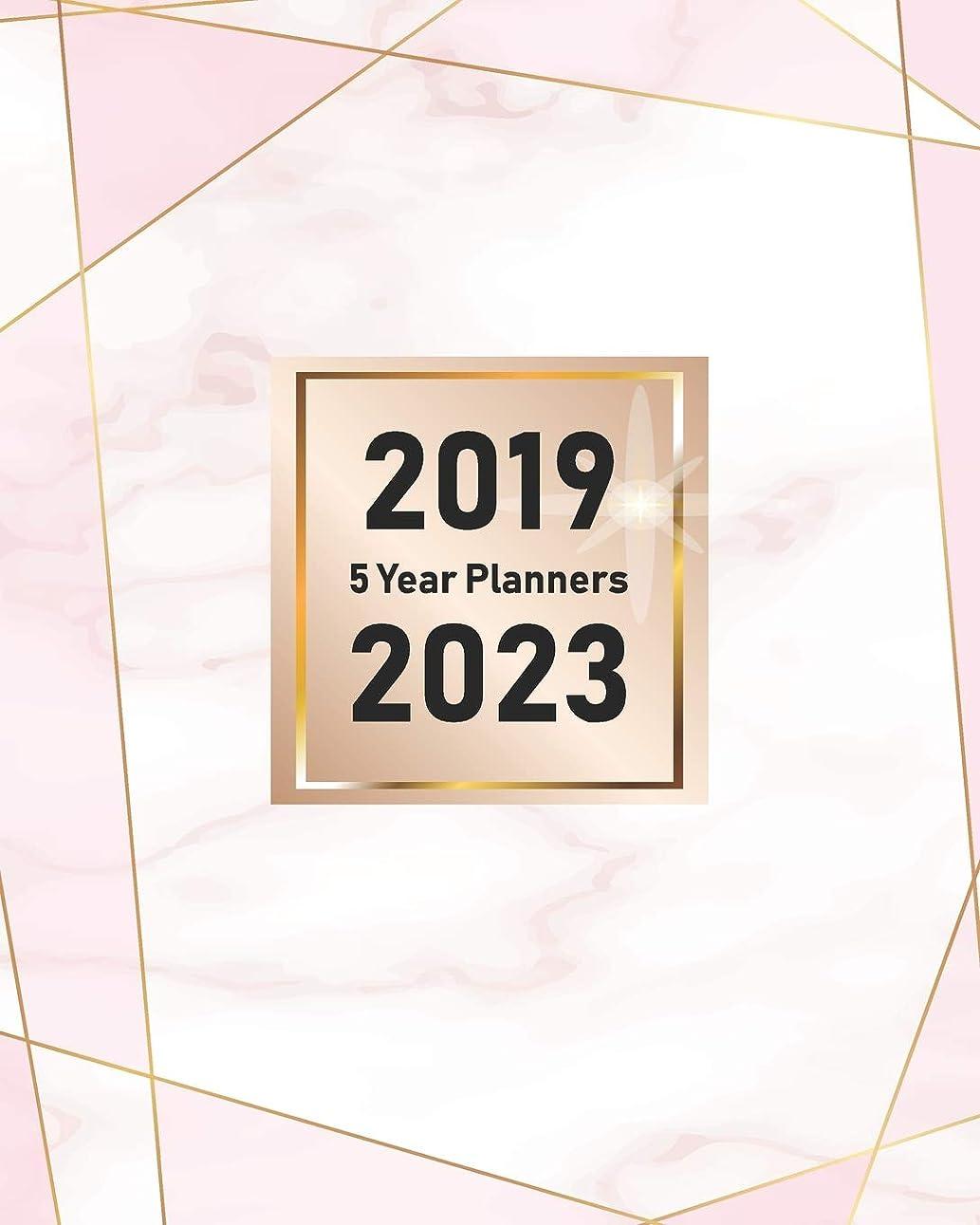 傷つきやすい悪名高いロッカー5 Year planners: 2019-2023 Five Year calendar by monthly schedule and organizer (5 Year Monthly Planner 2019-2023)