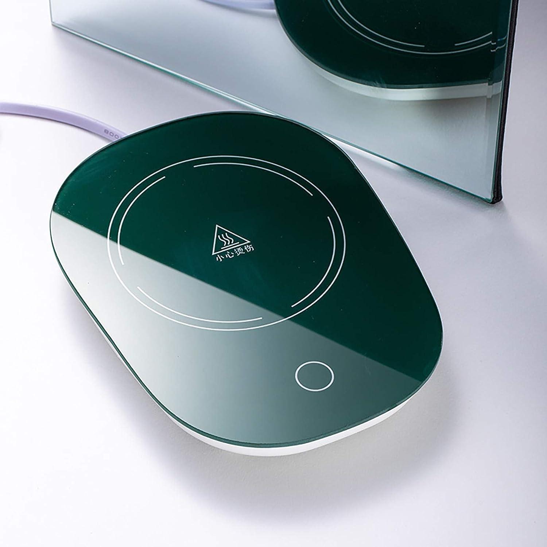 Latte /électrique et Chauffe-th/é pour Le Bureau et la Maison MGCG 2 en 1 USB Hot Coaster Chauffage dhiver /à temp/érature constante Coussin de Chauffage Portable pour Tasse /à caf/é