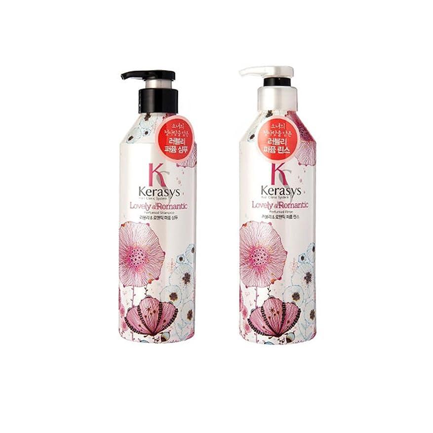 クリップ裏切り著名なKerasys Shampoo and Conditioner シャンプー そして リンス(コンディショナー) それぞれ 600ml  (海外直送品) (Lovely Romantic)