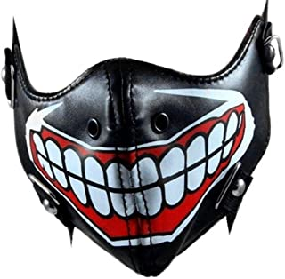 Steampunk Leather Mask Biker Men Half Face Mask Airsoft Wind Cool Punk Rivets Black Masquerade Leather Mask …