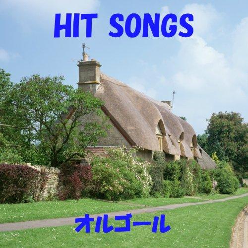 Orgel J-Pop Hit Songs, Vol. 325
