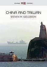 China and Taiwan (China Today)