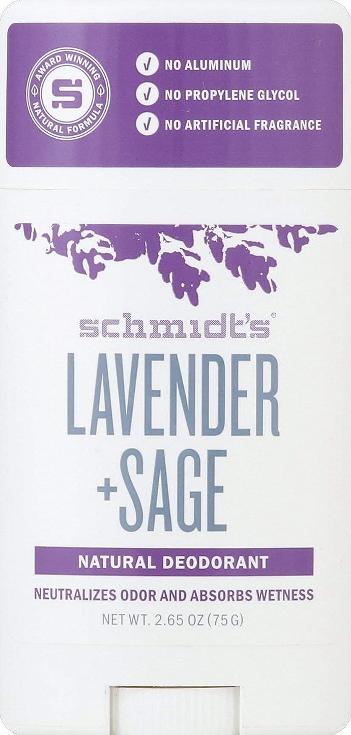 以前は拒絶するカンガルーシュミッツ Schmidt's ラベンダー + セージ ナチュラル デオドラント 2.65oz [並行輸入]