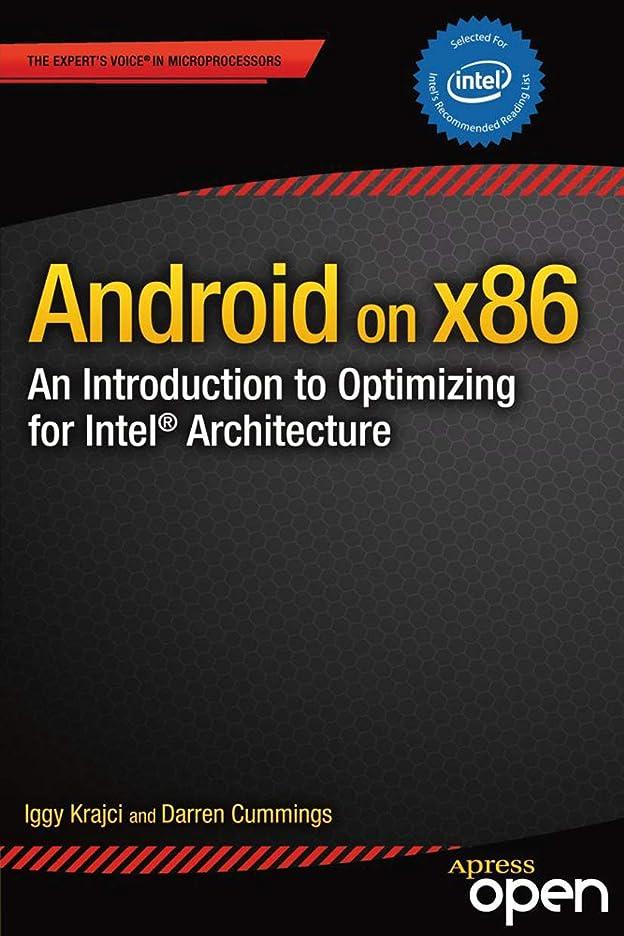 勝者ゴミ力学Android on x86: An Introduction to Optimizing for Intel Architecture (English Edition)