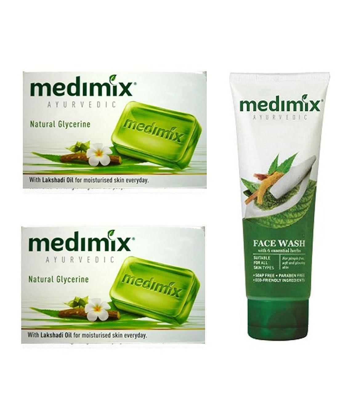 浸漬不潔文献MEDIMIX メディミックスナチュラルグリセリン石鹸2個 メディミックス洗顔料100ML