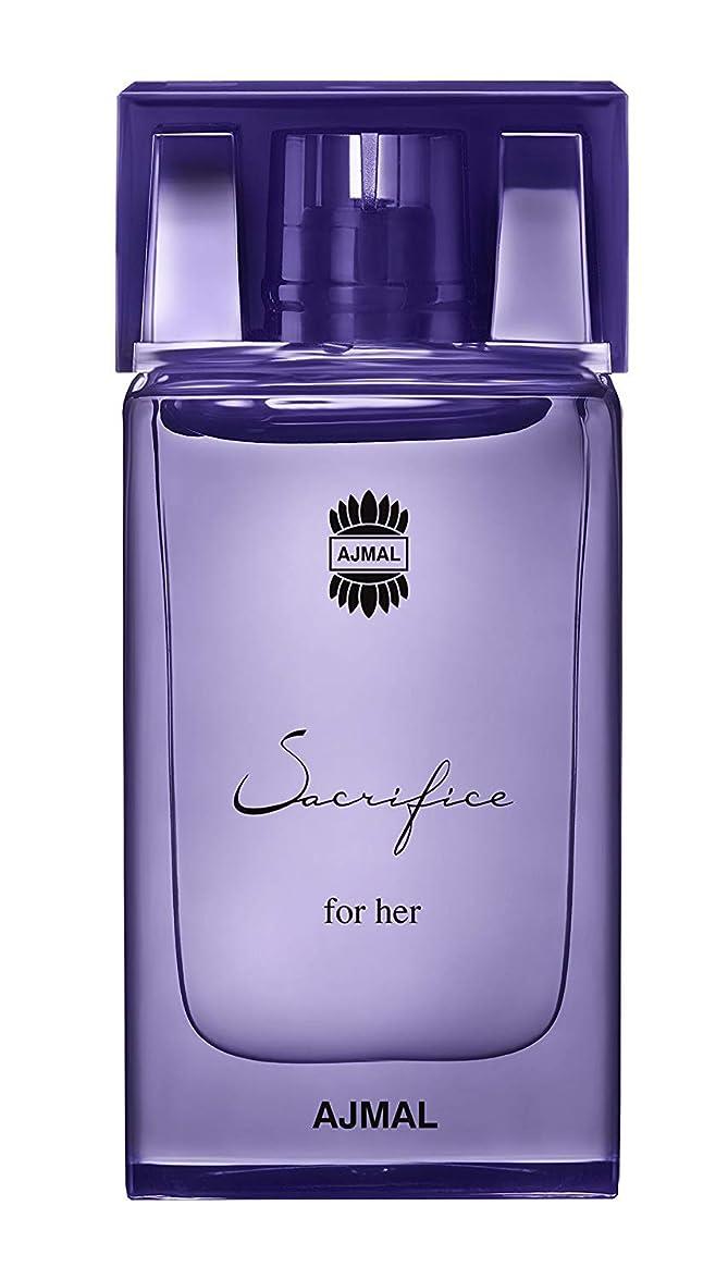 驚くべき義務推進、動かすアターITRA最高品質の香水長期的なアタースプレー|アルコール10ミリリットルから無料彼女の集中花の香水のために捧げます
