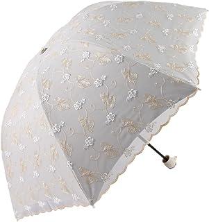 adbf9302ff9aa Honeystore Travel Sun Parasol Folding Brolly Anti-uv Sunshade Vintage  Umbrella 3 Folding Yellow