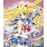 アニメ 「美少女戦士セーラームーンCrystal」Blu-ray 【通常版】1
