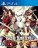 God Eater Resurrection - Cross Play Pack [PS4][Japanische Importspiele]