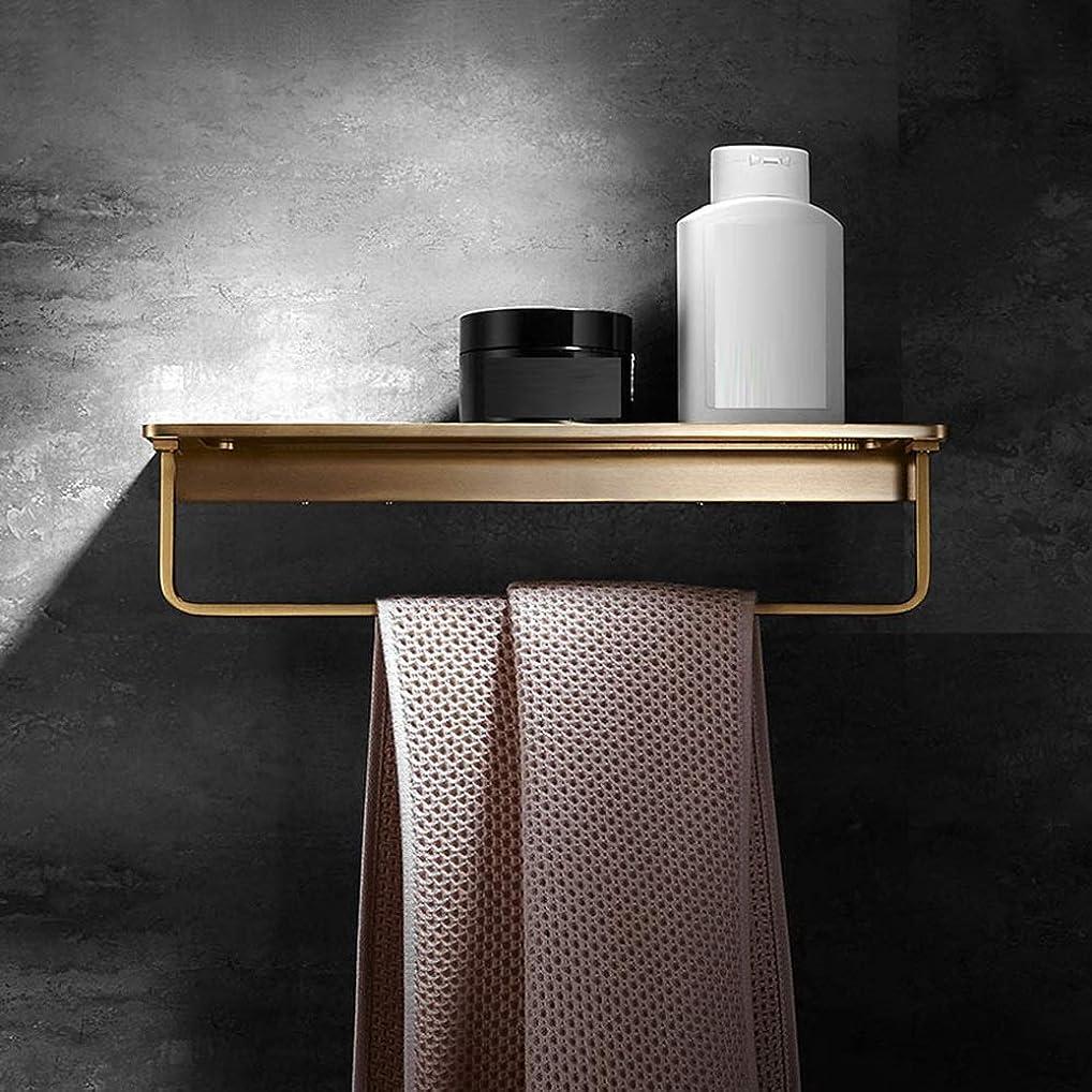 相談コテージ起きろ北欧真鍮ブラシゴールドの浴室の棚の銅バスルームストレージはタオルバーストレージラック37 * 10 * 10センチメートル壁掛けラックませんフェード