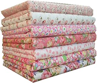 7Pcs Cotton Craft Fabric Bundle Squares Patchwork Lint DIY Sewing Pattern Artcraft 25 * 25cm (Style 2)