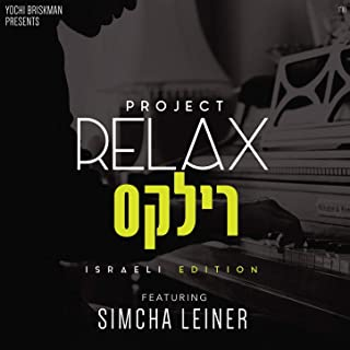 project relax israeli edition
