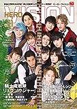 HERO VISION VOL.71 (TOKYO NEWS MOOK 777号)