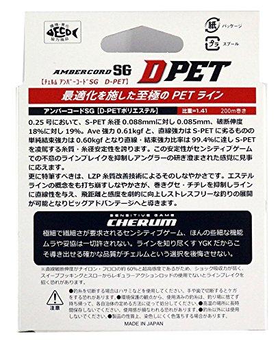 よつあみ(YGK)エステルラインチェルムアンバーコードSGD-PET200m0.3号1.6Lbパステルピンク