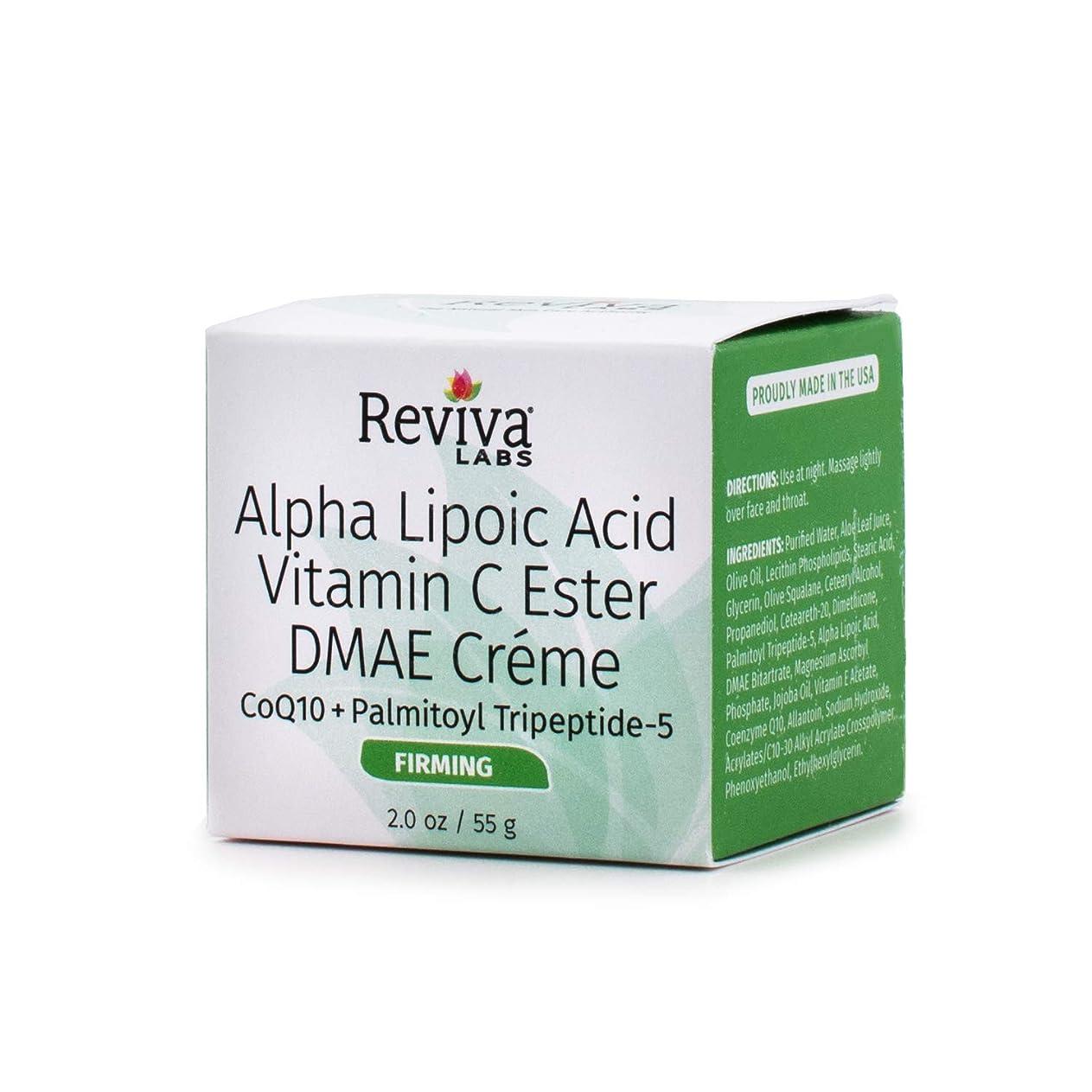 極端なヒゲブラインドReviva Labs, Alpha Lipoic Acid, Vitamin C Ester & DMAE Cream, 2 oz (55 g)