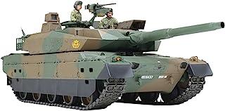 タミヤ 1/35 ミリタリーミニチュアシリーズ No.329 陸上自衛隊 10式戦車 プラモデル 35329