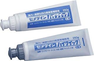 セメダイン コンクリート用エポキシ接着剤 ハイクイック 500gセット CA-290