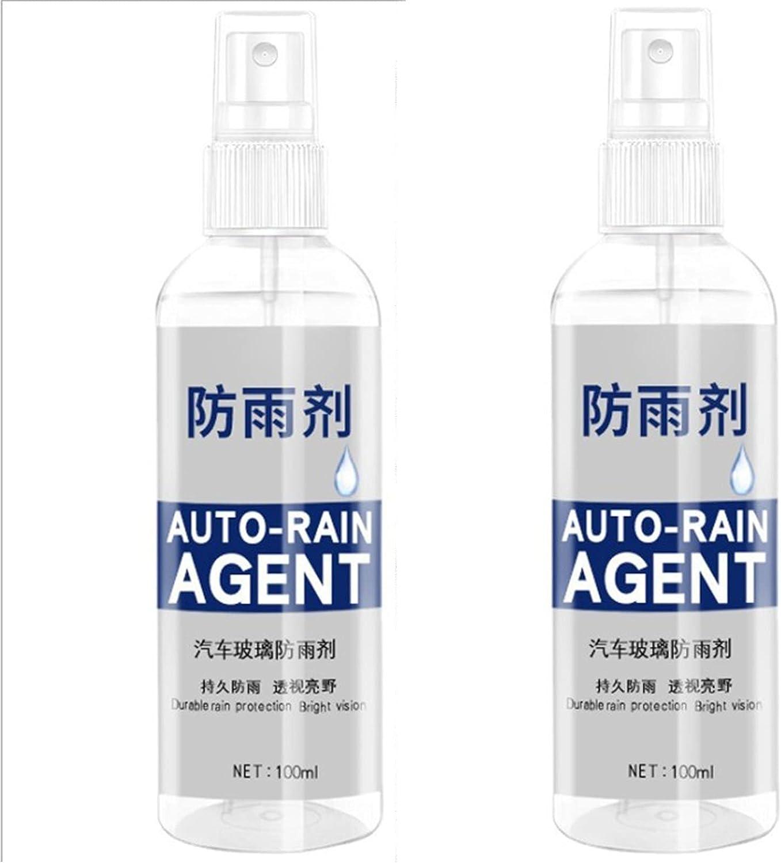 2pcs Car Regular store Glass Waterproof Coatin Agent Bargain Coating Automotive