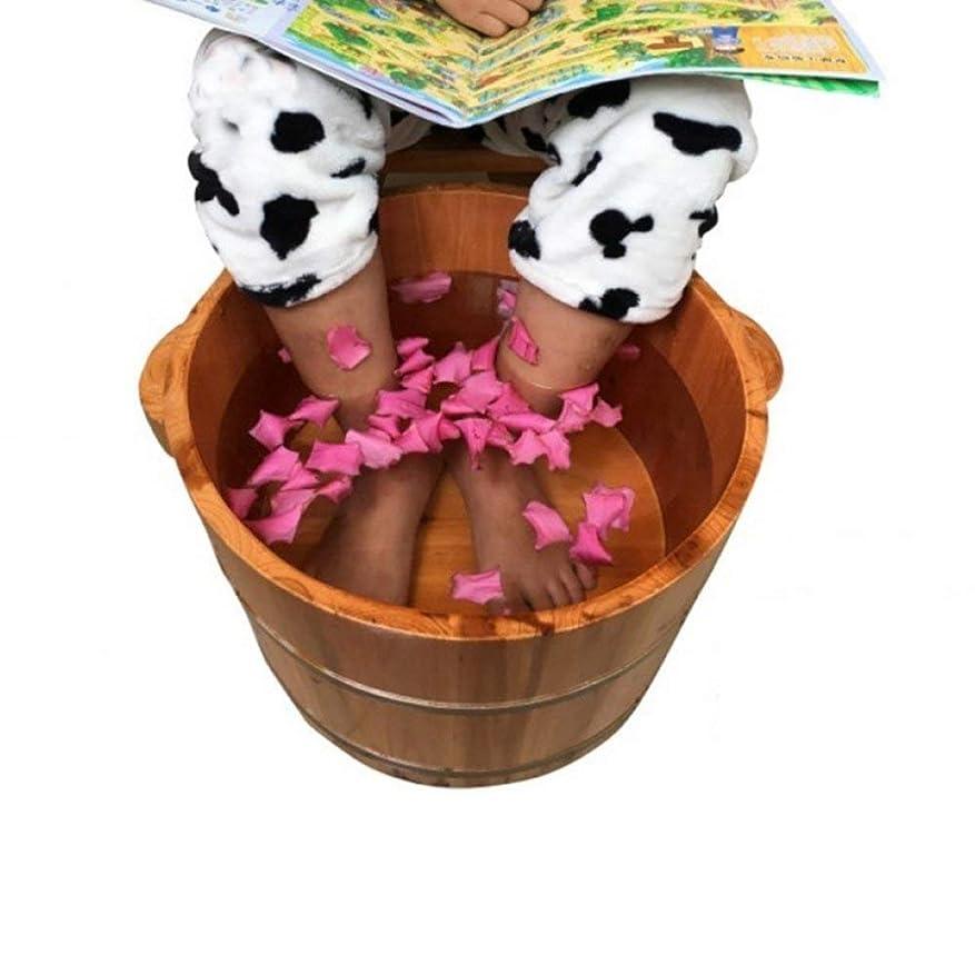 イタリックモジュール制限された木製の足浴槽、自宅でのフットマッサージ指圧マッサージ浴槽トリートメントリラックス男性の女性のための足圧リフレクソロジーを緩和