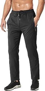 Men's Summer Running Hiking Pants Quick Dry Drawstring Sweatpants Zipper Pockets