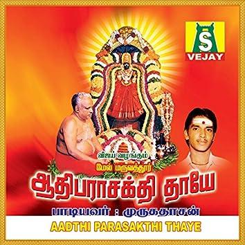 Aadhi Parasakthi Thaye