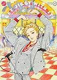 ハルタ 2016-AUGUST volume 37 (BEAM COMIX)