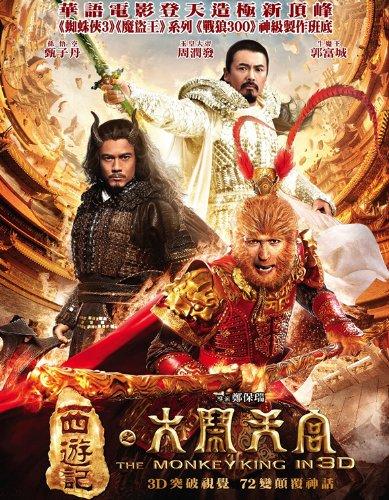 The Monkey King: The Legend Begins (Region 3 DVD / Non USA Region) (English Subtitled) Donnie Yen, Chow Yun Fat