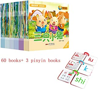 60 books Chinese Mandarin Story Book with Lovely Pictures pinyin ,Emotional Idiom puzzle enlightenment short stories for kids,780 pages