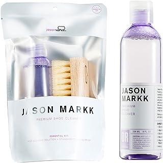 Jason Markk Essential Kit and Premium Shoe Cleaner (Bundle)
