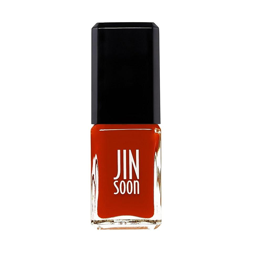 便宜ハンドブックの間に[ジンスーン] [ jinsoon] クラッシュ(シアーオレンジ) CRUSH ジンスーン 5フリー ネイル ポリッシュ ネイルカラー系統:オレンジ 11mL