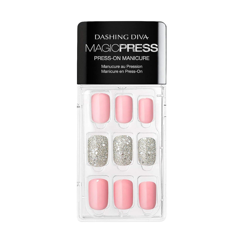 大腿表現代数的Dashing Diva - Magic Press - Press-On Manicure - Keep It Sweet - 30 Pieces