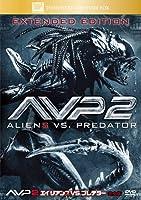 AVP2 エイリアンズVS.プレデター(完全版) [DVD]