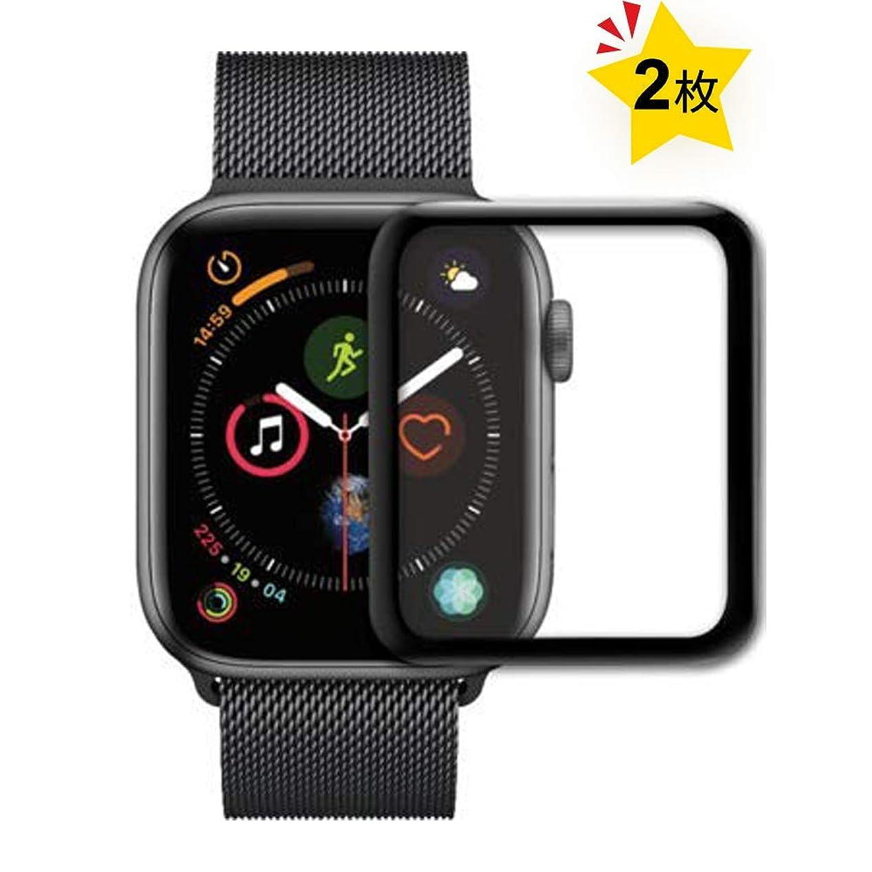 離婚フィクション素子【2枚セット】Apple Watch 44mm フィルム Apple Watch Series 4 ガラスフィルム 【日本製素材旭硝子 】[3D全面保護 弧状のエッジ加工 HD画面対応 気泡防止 高透過率 貼り付け簡単] 強化ガラス (ブラック)