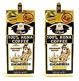 MULVADI caf? 100% caf? de Kona Marubadi Kona (polvo) 2 piezas