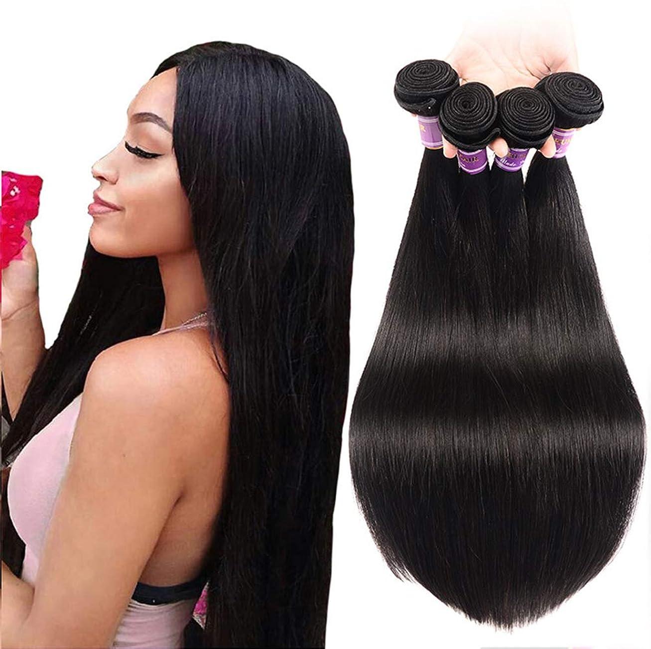避けるハイキング戸惑う女性ブラジルバージン人間の髪の毛1バンドルストレートウェーブ横糸100%本物の人間の髪の毛の拡張子髪織り
