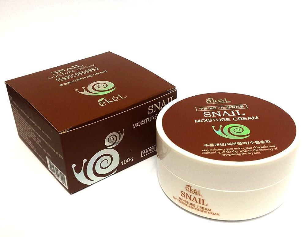 額把握帽子[ekel] スネイルモイスチャークリーム100g / Snail Moisture Cream 100g /しわ?弾力?保湿 / Wrinkle, elasticity, Moisturizing / 韓国化粧品 / Korean Cosmetics [並行輸入品]