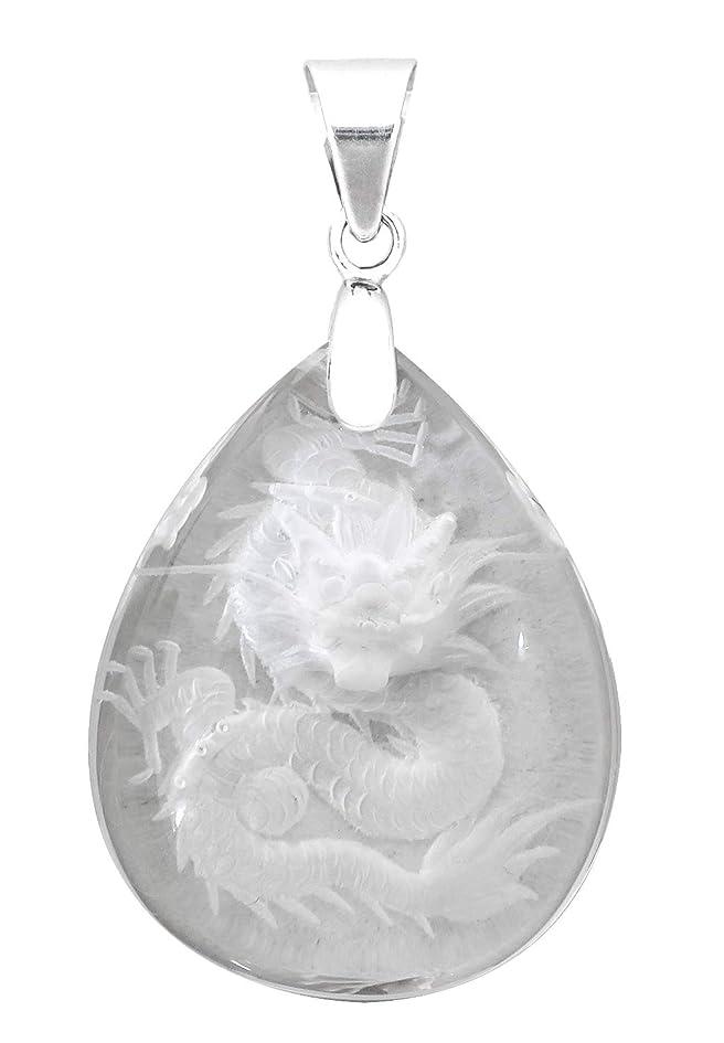 食用移動する在庫新宿銀の蔵 龍 彫り 立体 水晶 シルバー 925 ペンダントトップ 天然石 パワーストーン ドラゴン 開運 彫り水晶