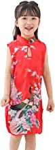 Goseare China Girls Qipao Sleeveless Peacock Printed Chinese Cheongsam Dress for Children Kids Lunar New Year Spring Festival Costume Size 8 Red