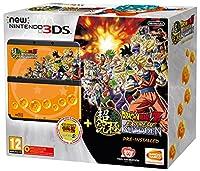 Include una console New nintendo 3DS nera con gioco preinstallato + cover Deagon Ball + codice per scaricare il titolo SNES Dragon Ball Z: Super Butoden 2 La confezione non include il caricabatterie