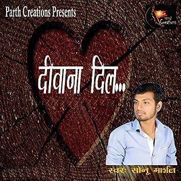 Deewana Dil - Single