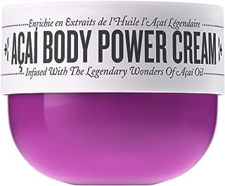 Sol de Janeiro Acai Body Power Cream - Travel size 2.5 oz.