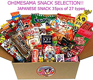 Best crave japan snack box Reviews