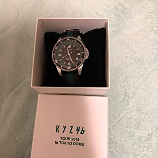 欅坂46 東京ドームグッズ 腕時計 リストウォッチ