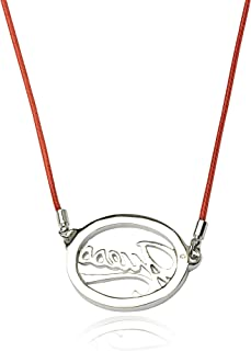 Guess Casual and Trendy Necklace for Women, UBB71224N