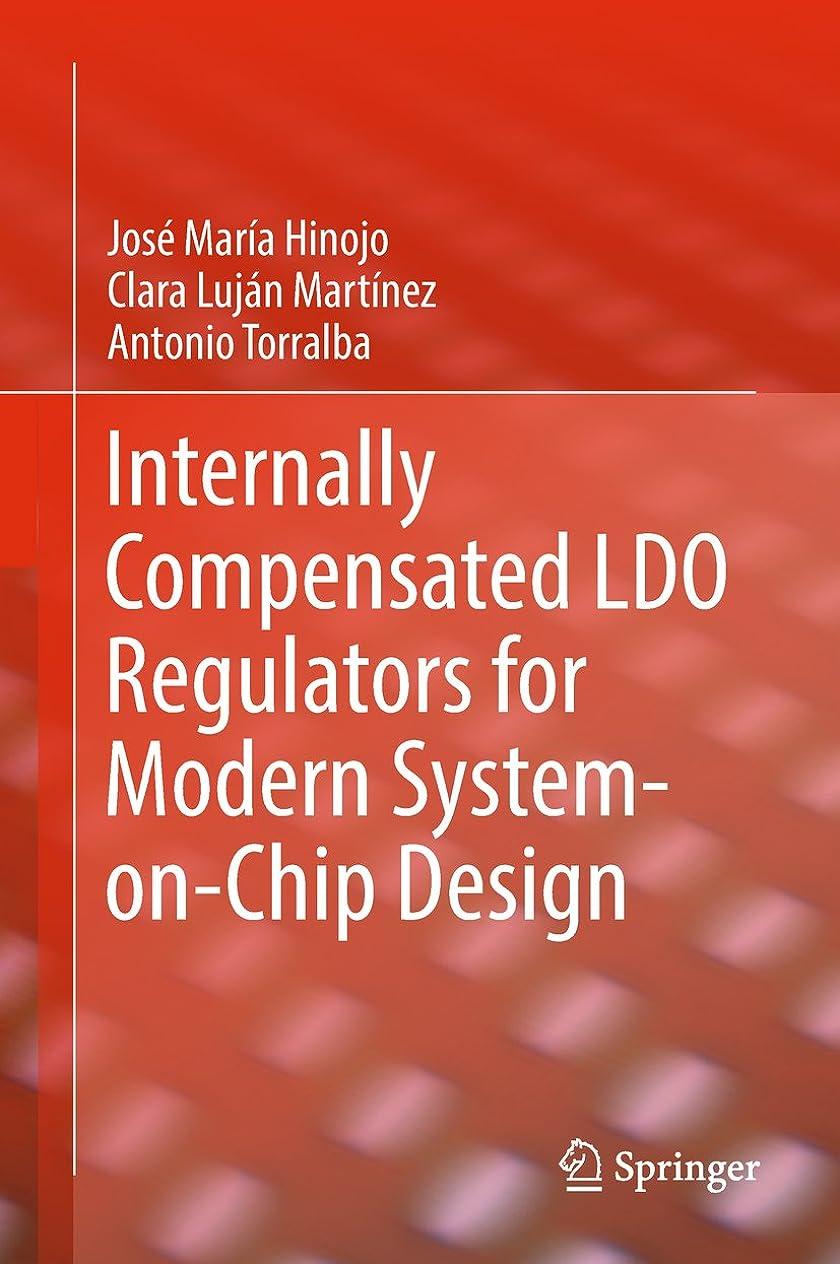アジャ爆発物規制するInternally Compensated LDO Regulators for Modern System-on-Chip Design (English Edition)